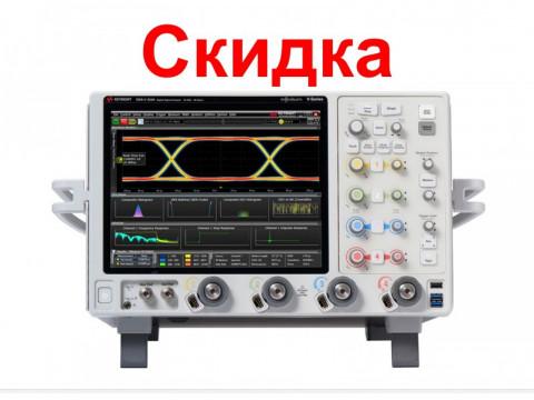 Осциллограф смешанных сигналов MSOV334A
