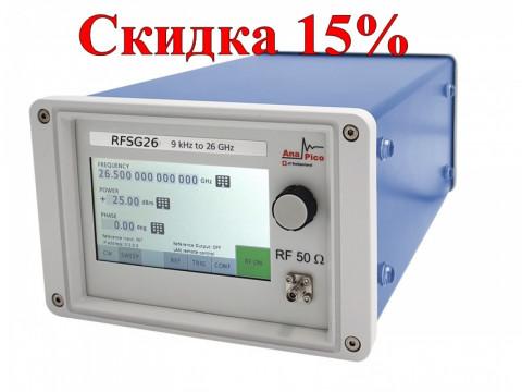 Генератор сигналов RFSG20-9K/PE3/GPIB