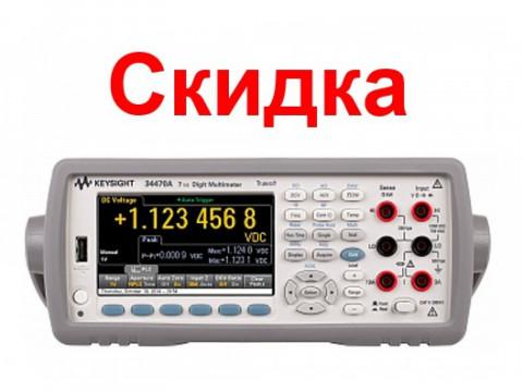 Мультиметр 34470A