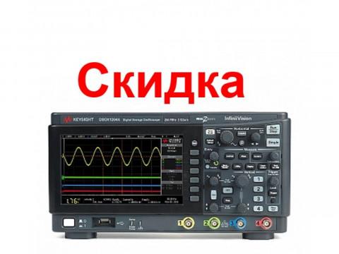 DSOX1204A Осциллограф: 70/100/200 МГц,