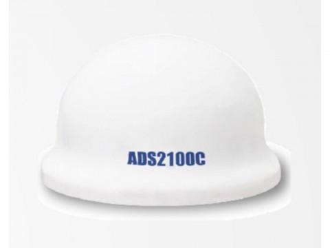 Базовая станция - активное устройство защиты от дрона ADS2100C