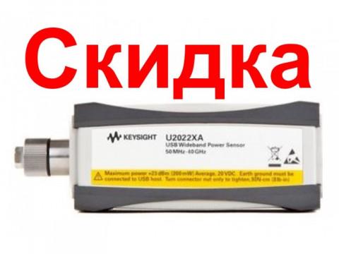 Измеритель пиковой и средней мощности с шиной USB U2022XA