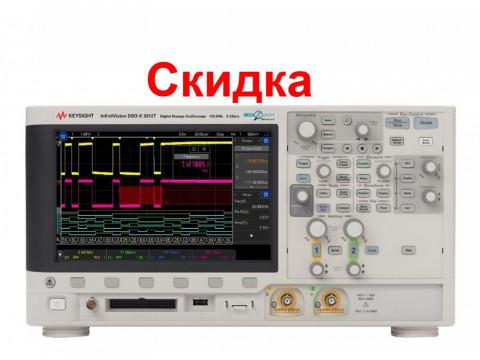 Осциллографы InfiniiVision 3000T серии X