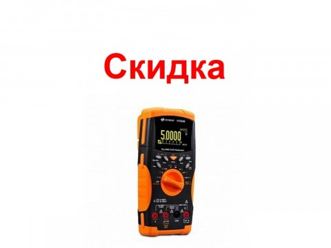 Мультиметр U1253B