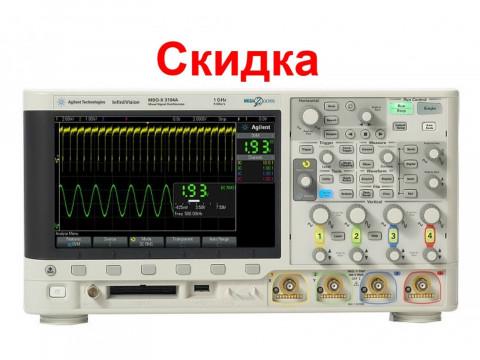 Осциллограф 500 МГц MSOX3052A