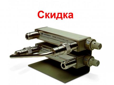 Cоединения аттенюатора, тип-N 11716A