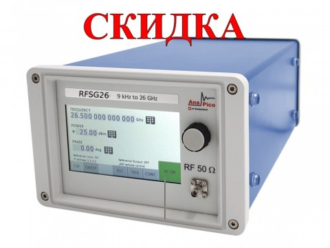 Одноканальный аналоговый генератор сигналов RFSG26